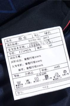 JY912春装 2020 翻领 夹克