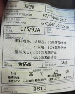 J8811秋装新款翻领夹克