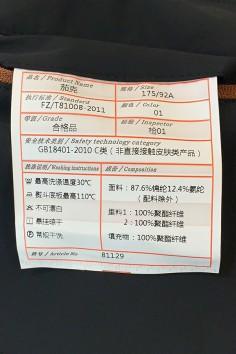 J81129连帽短裤秋冬加绒夹克