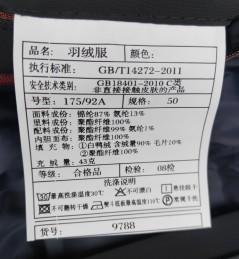 A9788秋冬新款帽子可拆卸活里活面羽绒服