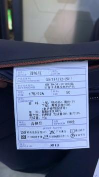 AZ9818秋冬新款短款夹克羽绒服