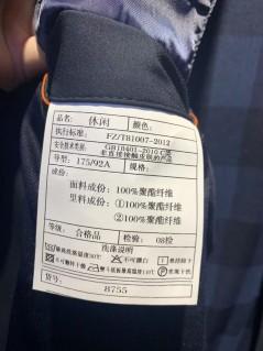 FY8755春秋新款翻领扣板风衣