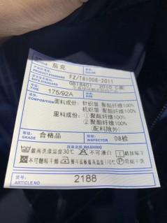J2188春秋新款翻领夹克