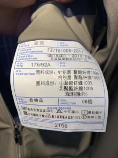 JQ2198春秋新款立领商务夹克