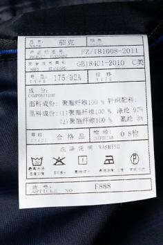 JF888春秋新款棒领球夹克