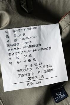 J689春秋新款翻领纯棉夹克