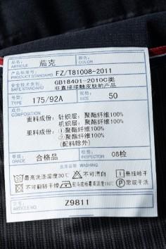 JZ9811春秋新款立领夹克