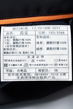 JG8112春秋新款牛奶丝立领夹克