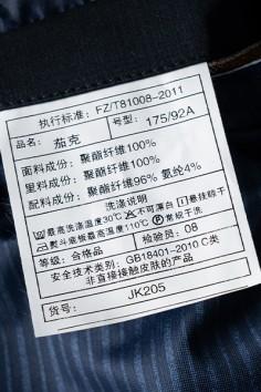 JK205春秋新款棒球夹克