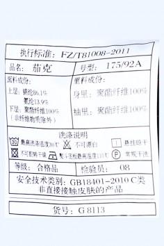 JG8113春秋新款商务休闲翻领夹克