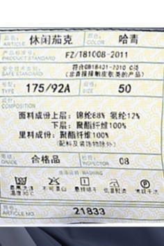 F21833春秋新款时尚帽子可拆卸风衣