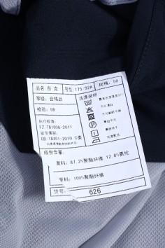 JL626春秋新款时尚棒球夹克